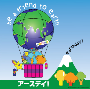 Earthday Everyday Planetpals