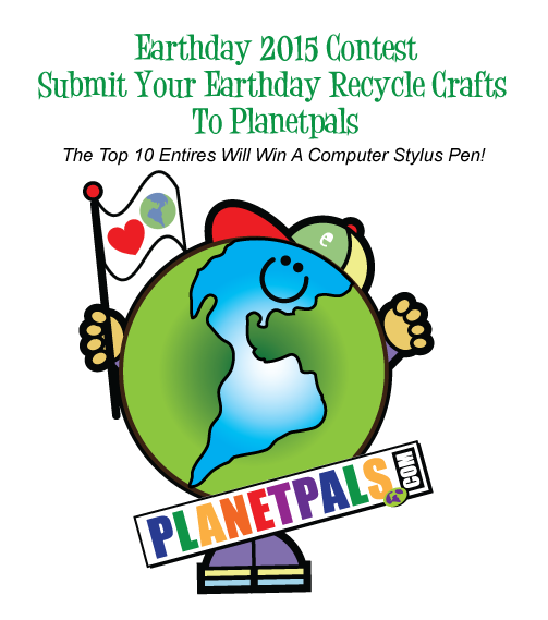 Planetpals Earthday Contest 2015